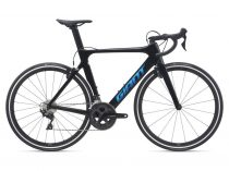 Giant Propel Advanced 2 2021 kerékpár