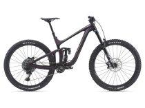 Giant Reign Advanced Pro 29 1 2021 kerékpár